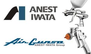 Iwata / Air Gunsa Sprayguns